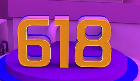 熊猫关键词工具会员618活动介绍