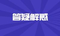 熊猫关键词工具软件版和网页版什么区别